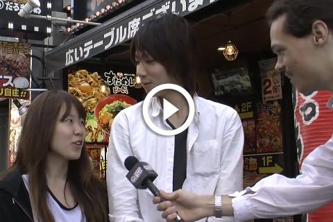 comment les japonais perçoivent les francais